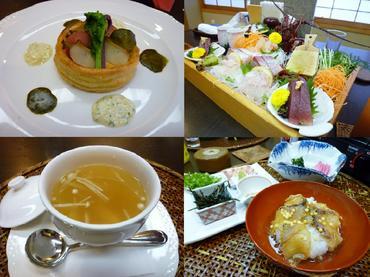 はいふう料理.JPG