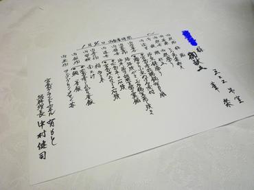 画像 218 編集.JPG