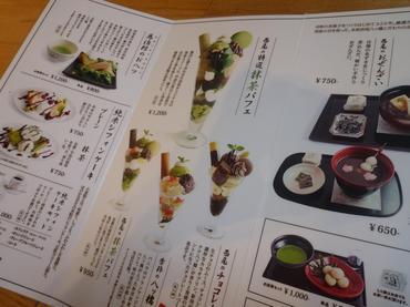 画像 4503 編集.JPG