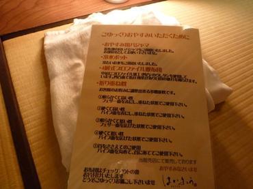 画像 185 編集.JPG
